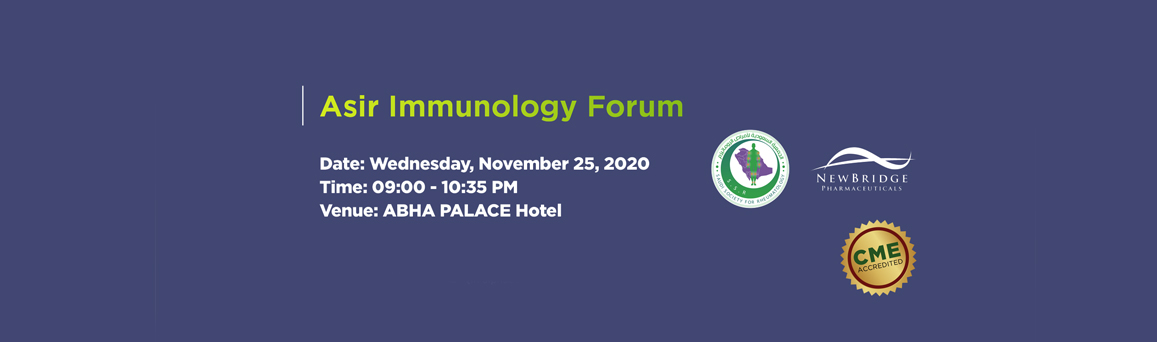 Asir Immunology forum