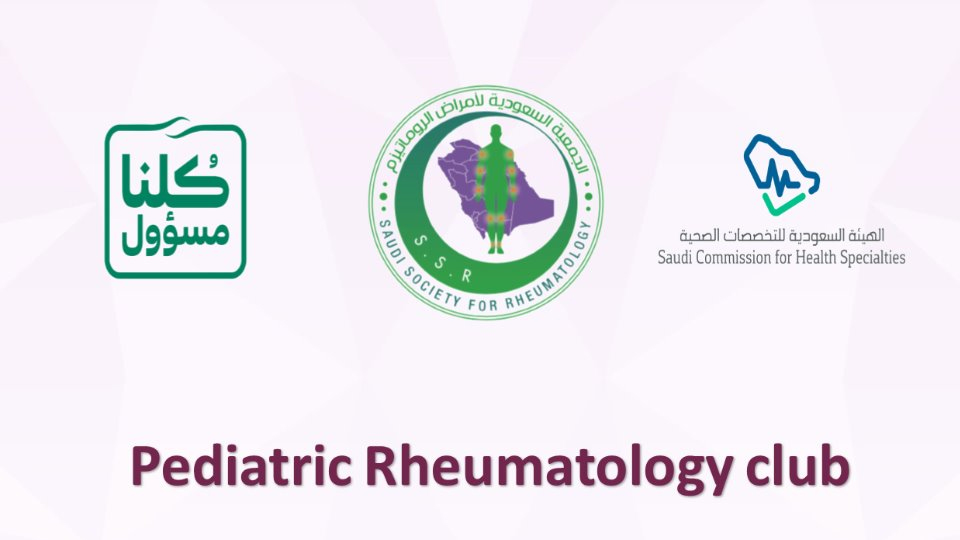Pediatric Rheumatology Club