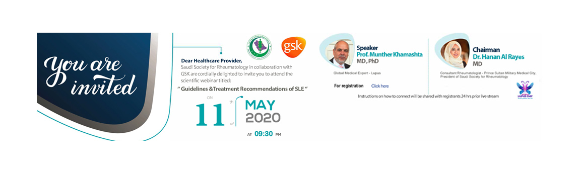 Lupus webinar  ‎Guidelines & treatment Recommendations SLE