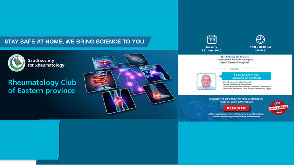 Rheumatology Club of Eastern province