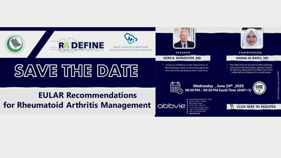 EULAR recommendation for Rheumatoid Arthritis management