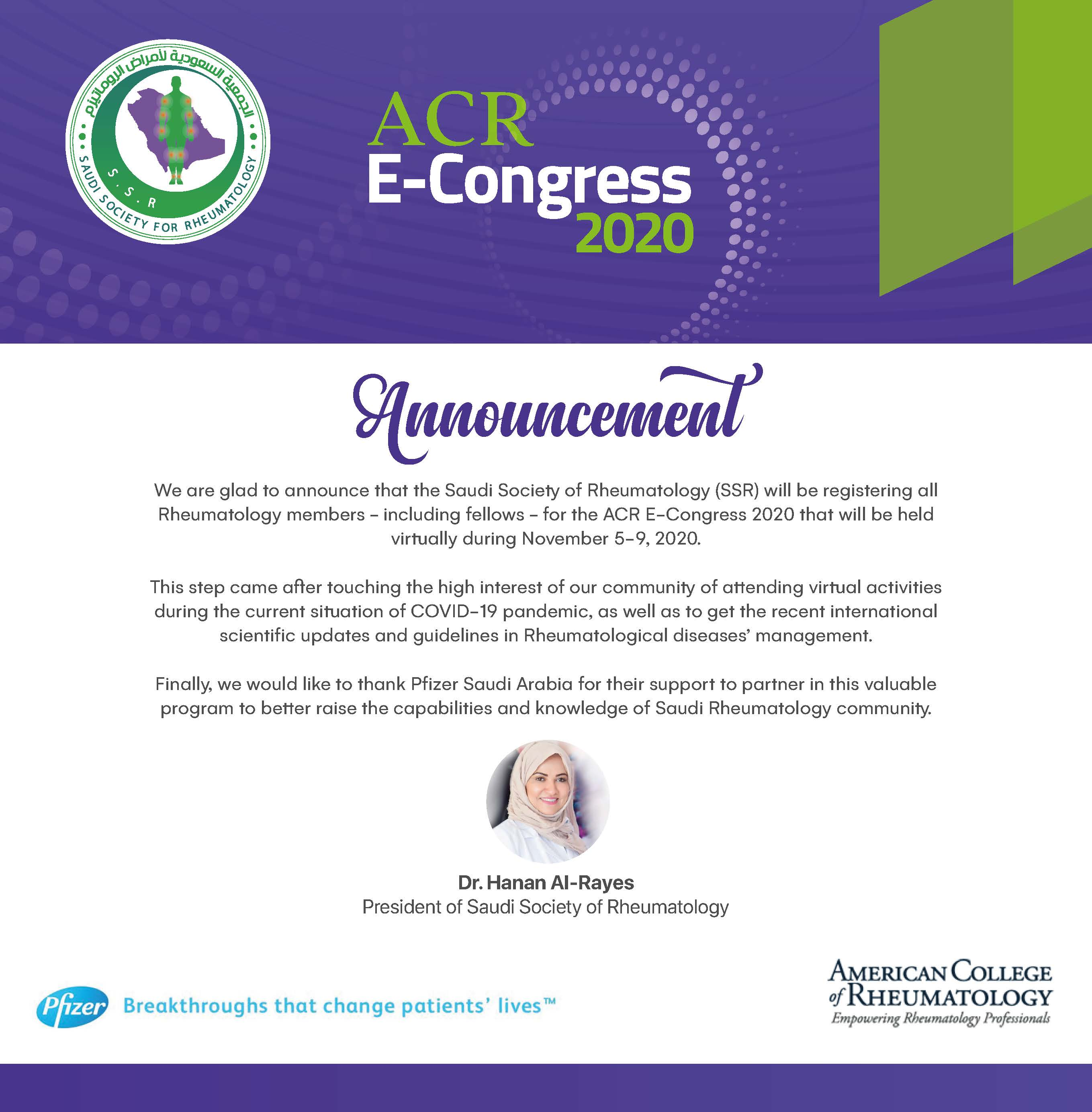 ACR E-Congress 2020
