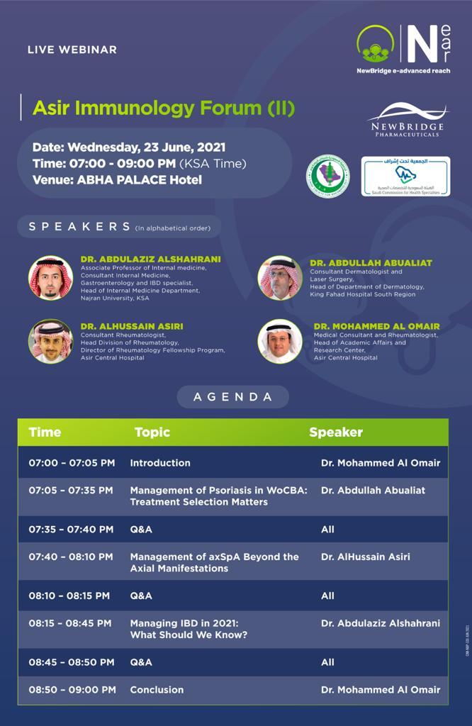 Asir immunology forum II