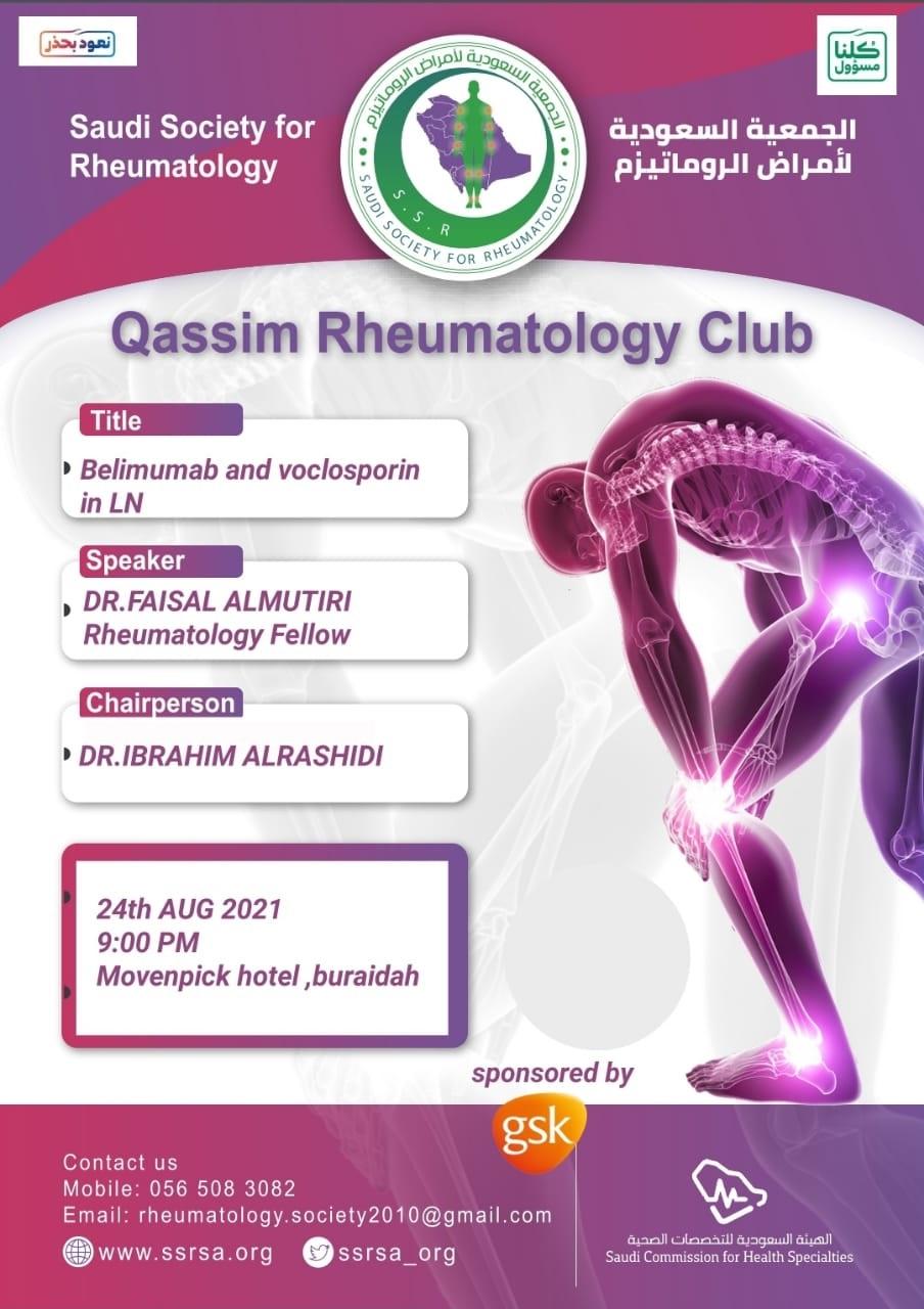 qassim R club 2021